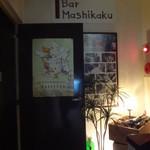 バー マシカク - 3階の入口