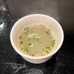 かわうめ - 鶏スープ