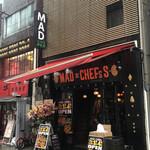 スパイス研究所MAD CHEFs -