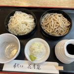 花月庵 - 料理写真:二色蕎麦