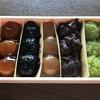おさんこ茶屋本店 - 料理写真:五色だんご折詰(小)