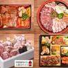 韓国苑 - 料理写真: