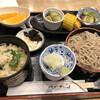 町田や - 料理写真: