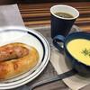 アールベイカー - 料理写真:・スープセット [ジャーマンソーセージ+ホットコーヒー]