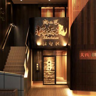 船橋駅前はなれ店が完全個室を増席して7/16グランドオープン