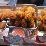 人形町今半 惣菜本店 - 特製メンチカツ@231円