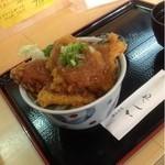 天ぷら和食 さくや - 大あさり味噌カツ丼の小丼  710円