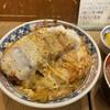 ふく屋 - 料理写真:神奈川ナンバー1のたまカツ丼