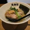 龍旗信LEO - 料理写真:塩ラーメン(850円、斜め上から)