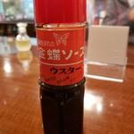 いし龍 - 料理写真: