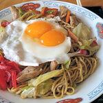 154278975 - ホルモン玉子野菜(中)