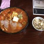 しょうこ - 料理写真:トマみそラーメンとサービス炒飯