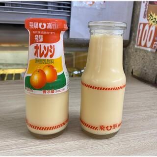 ミルクショップ 酪 - ドリンク写真:飛騨オレンジ 140円