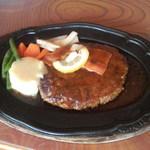 チャーリーレストラン - ハンバーグステーキ ¥1,100