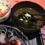 むちゃく - ワカメスープの具材