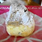 ダイアモンドケークス - クロエ まるでモンブランのよう  ひとつ467円