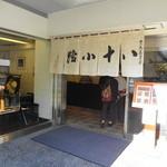 豊島屋菓寮 八十小路 - モダンな感じの素敵なお店です