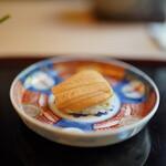 山玄茶 -