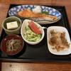 POP - 料理写真:おすすめ・銀鮭