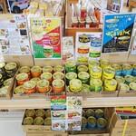 ファーマーズマーケット南風原 くがに市場 - 料理写真: