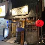 154315672 - こ、これがあの有名店の本店!?と知らなかったらちょっとびっくりのお店構え(*/▽\*)キャッ