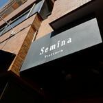 セミーナ -