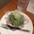白十字 - 料理写真:抹茶モンブラン(ケーキトップはマカロンとホワイトチョコ)