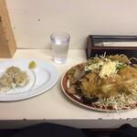 いむらや石堂店 -