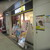 ドトールコーヒーショップ - 外観写真:大手町フィナンシャルシティにございます