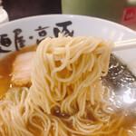 麺屋・高豚 - 料理写真:
