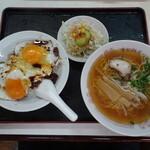 重松飯店 - Cセット【ラーメン・焼豚玉子飯(小)・サラダ】
