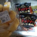 サガミハム直売店 DELI&GIFT - 料理写真:買った者たち