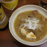 神谷バー - もつ煮