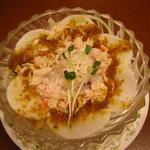 神谷バー - カニと大根のマリネ