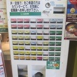 こかげ亭 - 券売機がある前金制で、安くて嬉しい商品がラインナップさrている。