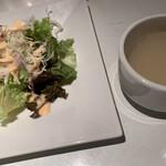 ガンボ&オイスターバー - サラダ、牡蠣スープ