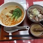 發巳 - 料理写真: