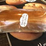 パンの田島 - ラムレーズンバタークリーム。丁度いい感じ。