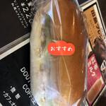 パンの田島 - 北海道コーンと、コンビーフツナマヨ♬