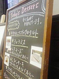 パパスカフェ 盛岡川徳店