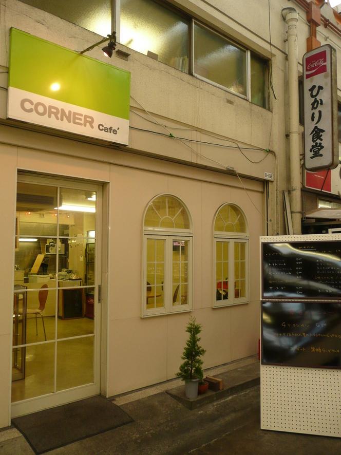 CORNER CAFE name=