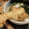 麺食酒房 大真うどん - 料理写真: