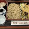 寿徳庵 - 料理写真:天せいろ大盛り 1,500円+150円(税込)