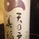 15441801 - 日本酒