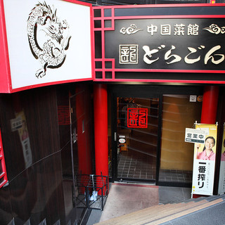 歴史ある中華料理専門店が栄に!!