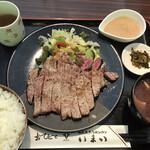 いまいステーキハウス - 料理写真:ステーキ定食(ステーキ+100g増量・ライス大盛)