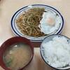 とみちゃん - 料理写真: