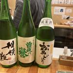 小田原おでん 本陣 - 利き酒3種
