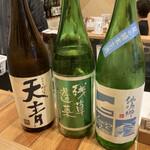 小田原おでん 本陣 - 若旦那おすすめ利き酒3種