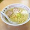 滋養軒 - 料理写真:函館塩ラーメン500円